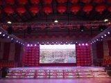 Guter Preis P4.81 farbenreicher Innen-LED-Bildschirm