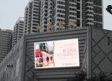 높은 광도를 가진 스크린을 광고하는 P8 옥외 LED