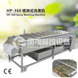 フルーツのブラシのローラーの洗濯機、野菜洗浄のクリーニング機械