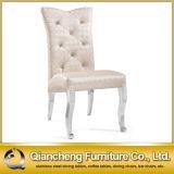 豪華な現代ステンレス鋼の革食事の椅子