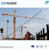 Nuevo grúa del grupo de Katop de la marca de fábrica con la longitud del auge de los 60m para las ventas