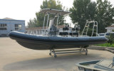 Шлюпка мотора стеклоткани Aqualand 21feet 6.4m твердые раздувные/патруль спасения нервюры/воинская шлюпка (RIB640T)