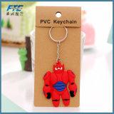 Anillo dominante del encanto del bolso de las mujeres del PVC Keychains del animal