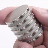 دائم نيوديميوم مغنطيسات مع صنع وفقا لطلب الزّبون