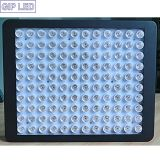 Aluminium Shell (White/zwarte) 600W LED Grow Light