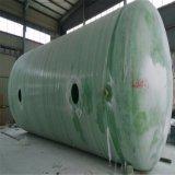 Corrosion-Resistant PRF Fosse septique biologique en plastique