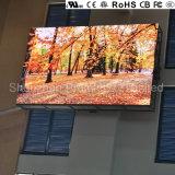上のヨーロッパの品質P4屋内LEDの壁