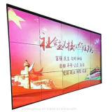Yashi het Winkelcomplex die van LG van 49 Duim LCD adverteren die het Scherm verbinden