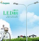 Luz de calle solar separada útil barata del LED