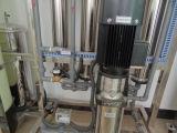 Usine de traitement des eaux de système de membrane de RO (KYRO-1000)