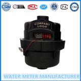 켄트 유형 물 미터, 나일론 플라스틱 부피 측정 물 미터 시리즈