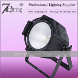 広いビーム角の洗浄ライト200W穂軸の同価LEDのスポットライト