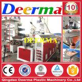 PVC 관 플라스틱 기계/기계를 만드는 생산 기계/PVC 쌍둥이 관