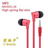 MP3를 위한 편평한 고무줄 OEM 로고 디자인 에서 귀 힘 이어폰