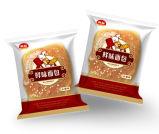 Máquinas de embalagem de bolo de pão Árabe máquina de embalagem na China