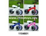 Образование игрушка детские игрушки на открытом воздухе на велосипеде (1104602)