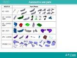 Эбу системы впрыска пресс-форма/Auto инструментальной плиты пресс-формы (A0317009)