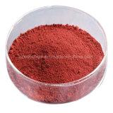 化学顔料のための鉄酸化物の赤