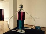 300W 12V вертикальный ветровой турбины генератор для продажи
