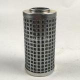 Customed Größen-hydraulischer Filtereinsatz-Öl-Grobfilter-Filtereinsatz Hhlx6532-00