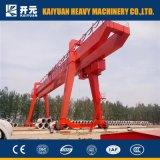 350 Tonnen-auf Schienen doppelter Träger-Portalkran mit SGS