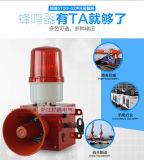 Alta qualità professionale della fabbrica Stsg-02 4 allarmi udibili dei suoni e visivi industriali