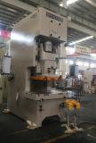230 톤 간격 프레임 높은 정밀도 금속 각인 기계