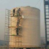Serbatoio industriale dell'olio della vetroresina per uso dell'azienda agricola