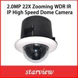 2.0MP 22X IP Poeによって埋め込まれる屋内ネットワークPTZドームのカメラ