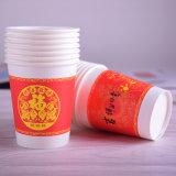 最もよい品質の単一の壁の使い捨て可能なコーヒー金紙コップ