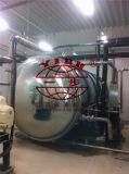 食糧企業のスロットマシンのための真空の凍結乾燥器