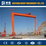 Кран на козлах судостроения ноги 600 тонн гибкий с подъемом обслуживания