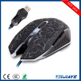6 Colors Breathing LED를 가진 6개의 단추 Adjustable Dpi Wired USB Gaming Optical Mouse