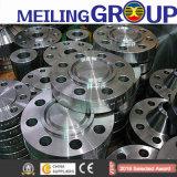 OEM/Customの製造業の精密金属または鉄または鋼鉄炉か造られた鋼鉄部品または鍛造材