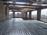 電流を通されたBondeckの鋼鉄床のDecking