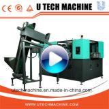 Bouteille d'eau potable de la machine de moulage par soufflage PET (UT série)