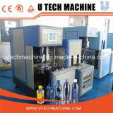 Machine à soufflerie semi-automatique