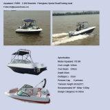 Canot automobile de fibre de verre de la Chine Aqualand 18feet 5.5m/bateau pêche de sports/bateau console centrale/Panga (180)