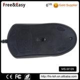 Самый дешевый проводные USB Black оптическая мышь для ноутбука