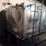Serbatoio di acqua dell'acciaio inossidabile del commestibile per il ristorante