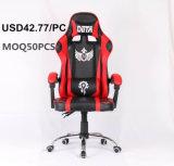 Armrestが付いているオフィスの賭博の椅子を競争させる安いPUの革調節可能な旋回装置
