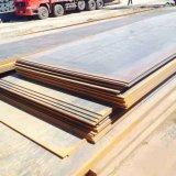 Placa de aço laminada a alta temperatura SPHC de carbono da construção, Q235B, Q345b, Ss400, S235jr, S335jr, St37, St5