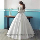 Шикарное платье венчания ворота стойки китайского типа