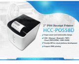 USB de la tablette à bas prix+ POS WiFi imprimante thermique de réception de la machine (HCC-POS58D-UW)