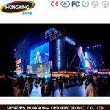 Haute définition Outdoor étanche panneau affichage LED de couleur complet (P4 P5 P6 P10)