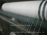 1.20 X2000mの白い網のベール
