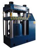 Y35シリーズは行為油圧出版物機械を選抜する