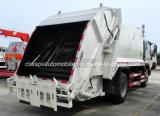 JAC 6 바퀴는 패물 6 톤 쓰레기 압축 분쇄기 쓰레기 수송 6 Cbm 트럭을 모은다