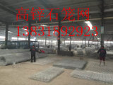 Cestini poco costoso 60X80mm e 80X100mm di Gabion di prezzi