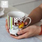 中国Factory Porcelain Cup Tea Cup Own Companyのロゴ